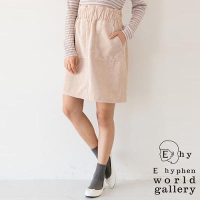 E hyphen 燈芯絨高腰貝克合身裙