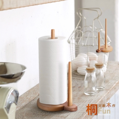 桐趣-文創木作廚房紙巾架