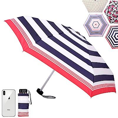 [團購2入組] 2mm Mini輕巧五折晴雨口袋手開傘