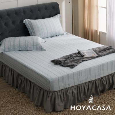 HOYACASA塞哥維亞-B版 加大親膚極潤天絲床包枕套三件組