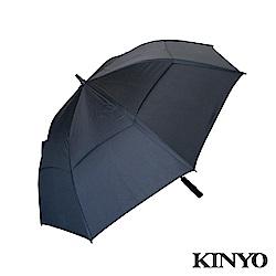 KINYO 超大防潑水雙層傘/高爾夫球傘