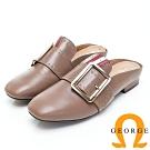 GEORGE 喬治皮鞋 釦飾三色鉚釘造型平底穆勒鞋-拿鐵色