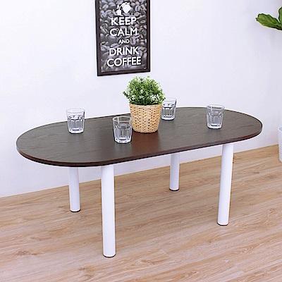頂堅 橢圓形和室桌/矮腳桌/餐桌-深60x寬120x高45cm-二色