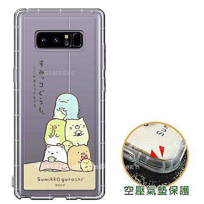 角落小夥伴 Samsung Galaxy Note 8 空壓保護手機殼(角落)