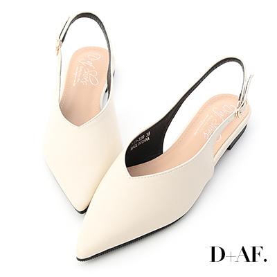 D+AF 曖昧色調.尖頭V口後空平底鞋*米
