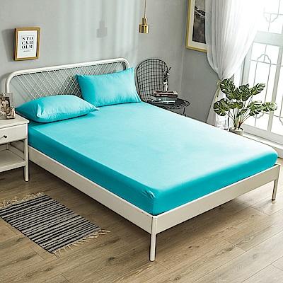 A-one 雪紡棉 純色系列-加大床包枕套三件組-琉璃青