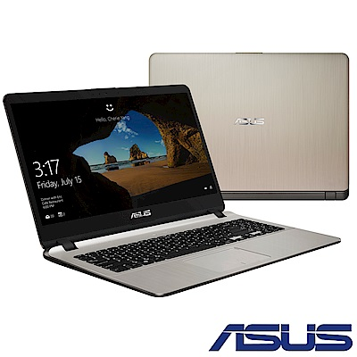 ASUS X507UB 15吋筆電 (i5-8250U/4G/1T+128G/金