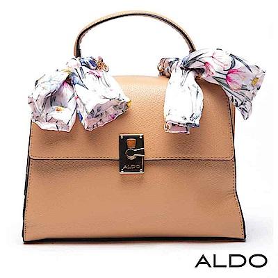 ALDO 原色絲巾纏繞金屬鏈帶手提肩揹兩用包~氣質裸色