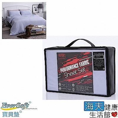 海夫 EverSoft 美國杜邦™ 機能性床包組-雙人加大180x190/海洋藍