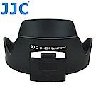 JJC副廠Canon遮光EW-83M-(黑色蓮花)LH-83M