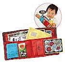 日本People-集中腦力錢包玩具