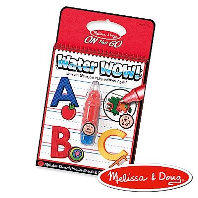 美國瑪莉莎 Melissa & Dou水畫冊套組(一套 4 冊)