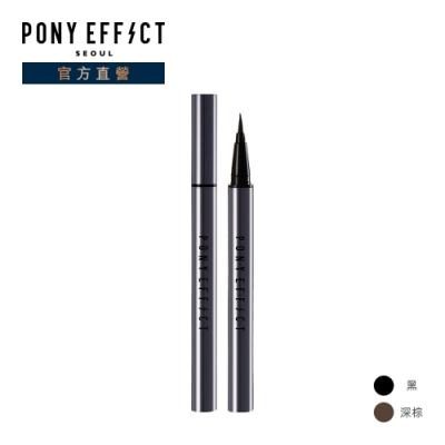 PONY EFFECT  極速乾燥抗暈防水眼線液 0.6g