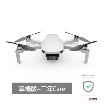 DJI Mini SE 輕型空拍機-單機版+二年版Care
