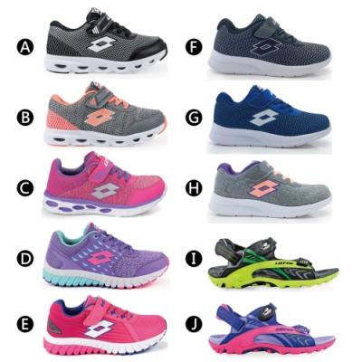 【時時樂限定】LOTTO 義大利 童 輕量跑鞋/排水磁扣涼鞋(10款任選)