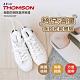 THOMSON湯姆盛 智能防潮除臭烘鞋器 TM-SAW22DF product thumbnail 1