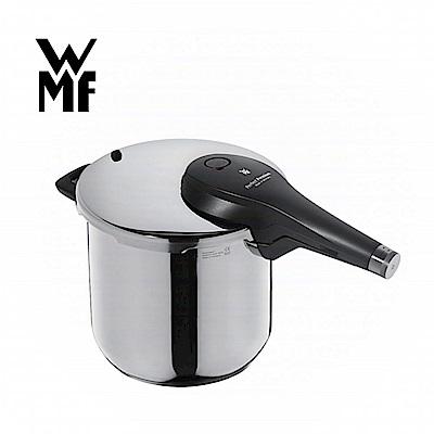 德國WMF PERFECT PREMIUM 快力鍋(6.5L)(22CM)