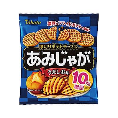 東鳩 厚切網狀洋芋片鹽味增量版(66g)