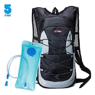 【賠售出清】HOTSPEED_單車族必備極輕大容量水袋背包(送2L水袋)