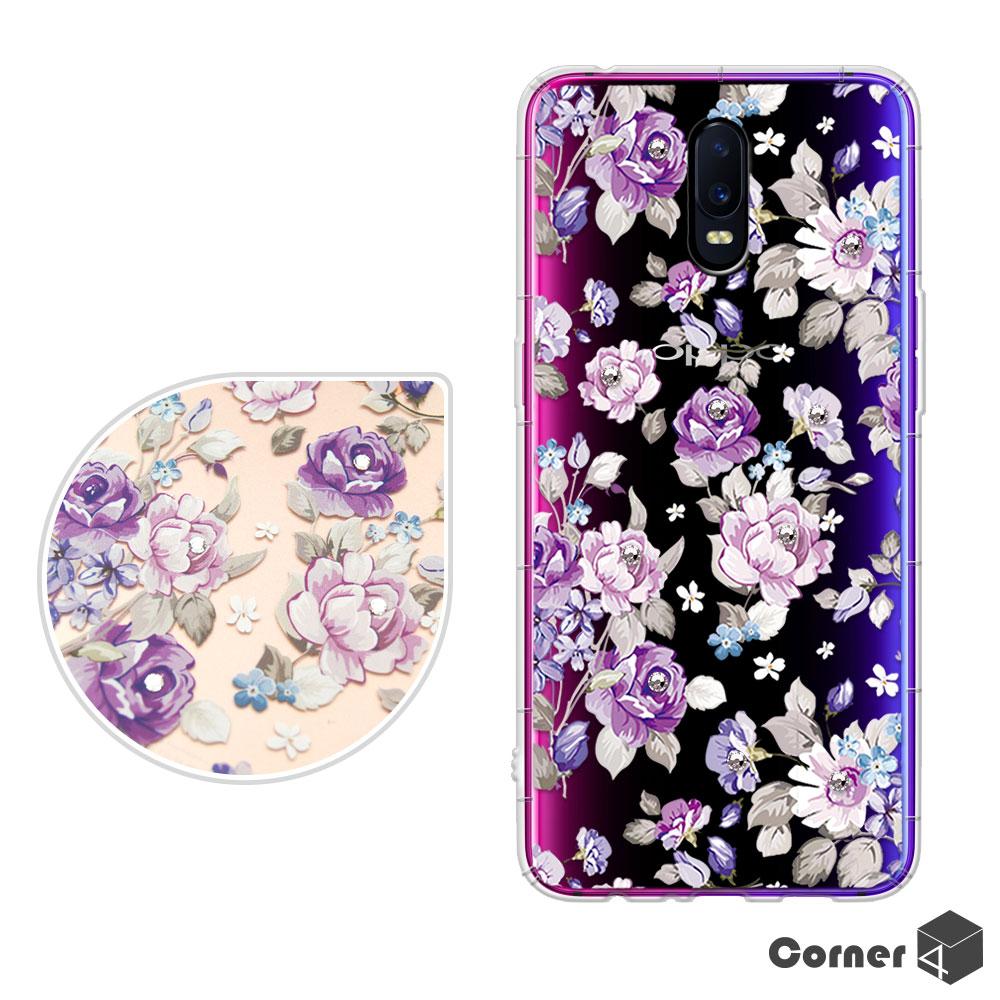 Corner4 OPPO R17 奧地利彩鑽防摔手機殼-紫薔薇