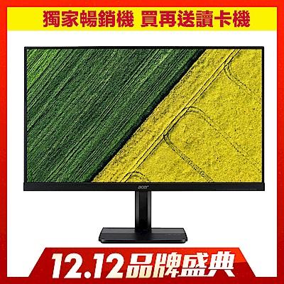 Acer KA241Y 24型護眼窄邊框電腦螢幕