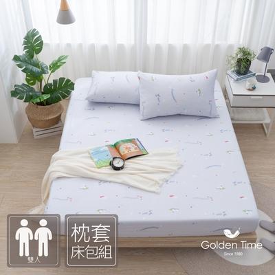 GOLDEN-TIME-侏儸紀樂園-200織紗精梳棉三件式床包組(雙人)