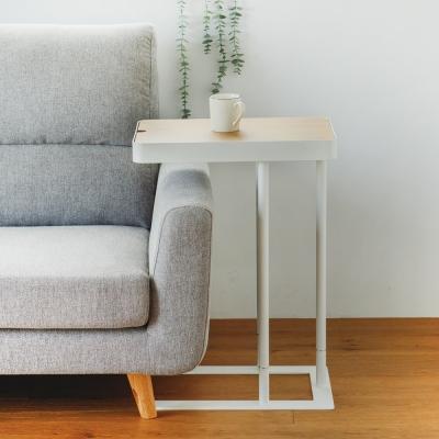 [時時樂限定] 完美主義 茶几桌/沙發邊桌/小茶几/可調高度(2色)