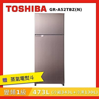(送熨斗)TOSHIBA東芝 473L 1級變頻2門電冰箱 典雅金 GR-A52TBZ(N)【送基本安裝】