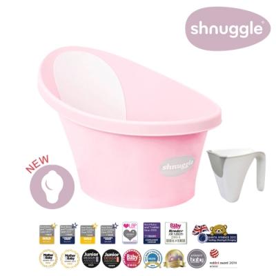 【英國Shnuggle】月亮澡盆-櫻花粉(嬰兒浴盆)+小小水瓢