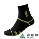 【ATUNAS 歐都納】吸濕排汗彈性透氣抗菌登山厚底防水襪A1ASAA13N黑 product thumbnail 1