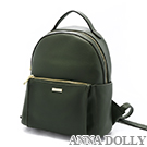ANNA DOLLY 百搭時尚後背包 橄欖綠