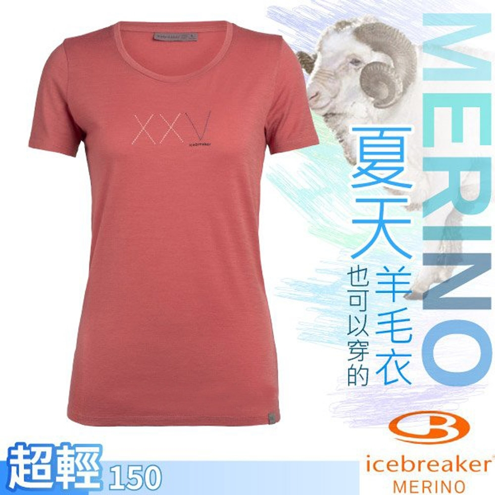 Icebreaker 女 Nature Dye 美麗諾羊毛圓領短袖上衣(經典XXV)_覆盆莓紅