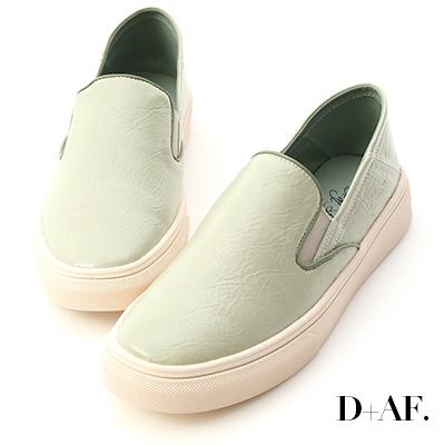 D+AF 百搭主流.漆皮可後踩休閒懶人鞋*綠