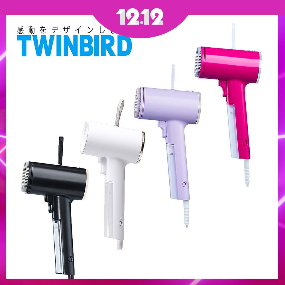 日本TWINBIRD-美型蒸氣掛燙機TB-G006(四色可選)