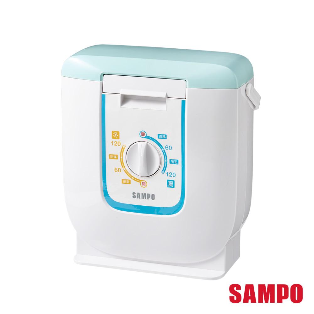 SAMPO聲寶 烘被機 HX-SA04B