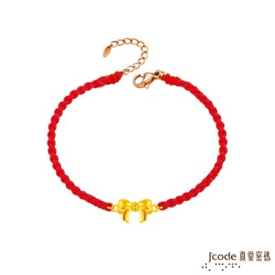 J code真愛密碼 真愛-定情禮黃金編織手鍊
