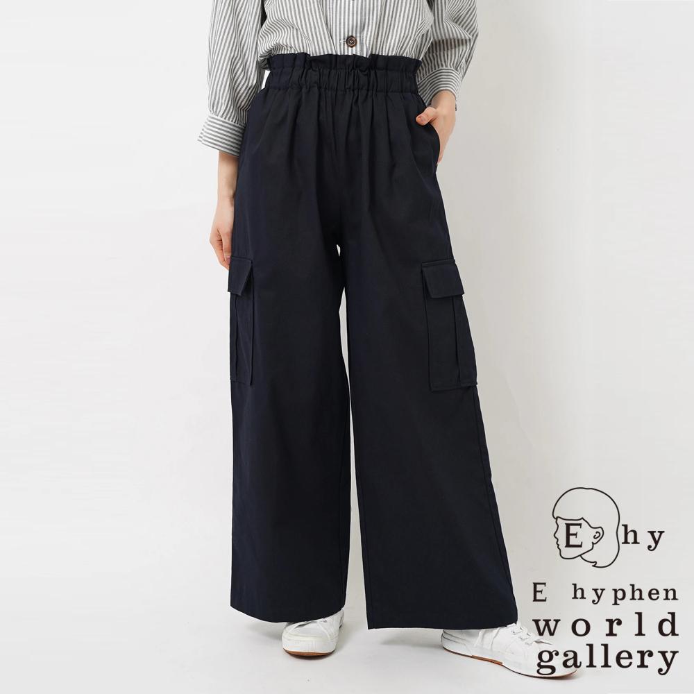 E hyphen 棉質口袋鬆緊高腰剪裁長褲