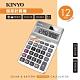 KINYO 桌上型稅率計算機 product thumbnail 1