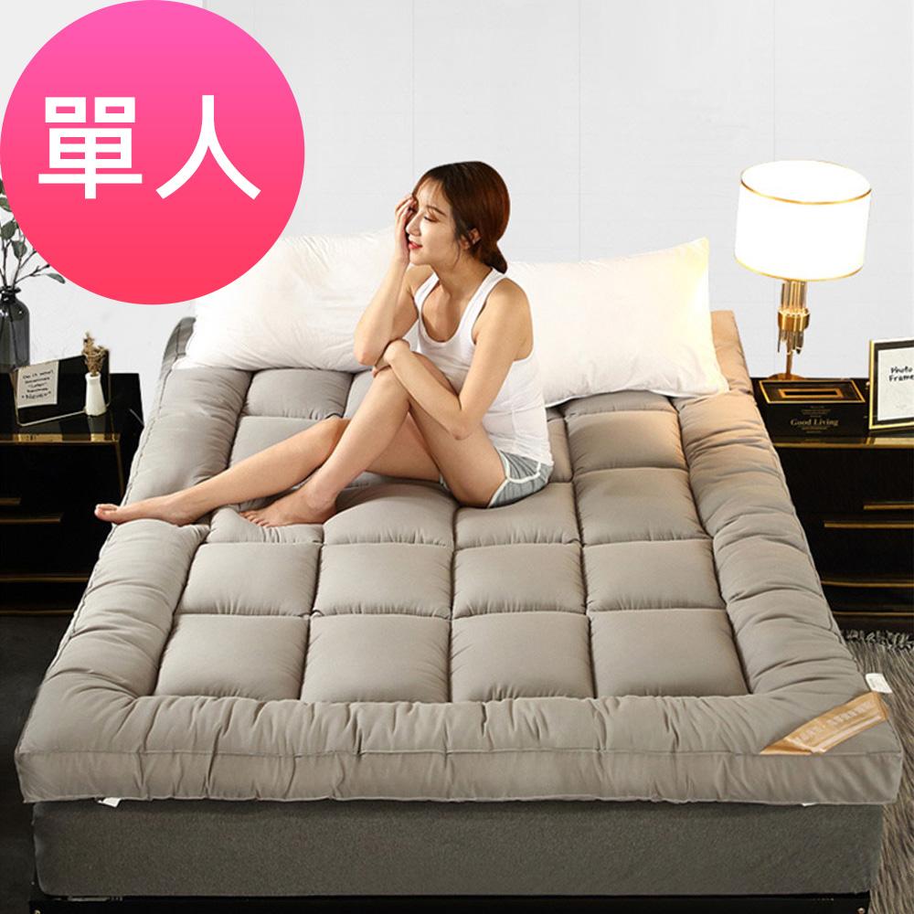加厚10CM特級棉柔羽絲絨床墊(單人/七色可選)