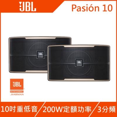 JBL 10吋 專業級卡拉ok揚聲器喇叭 Pasion 10