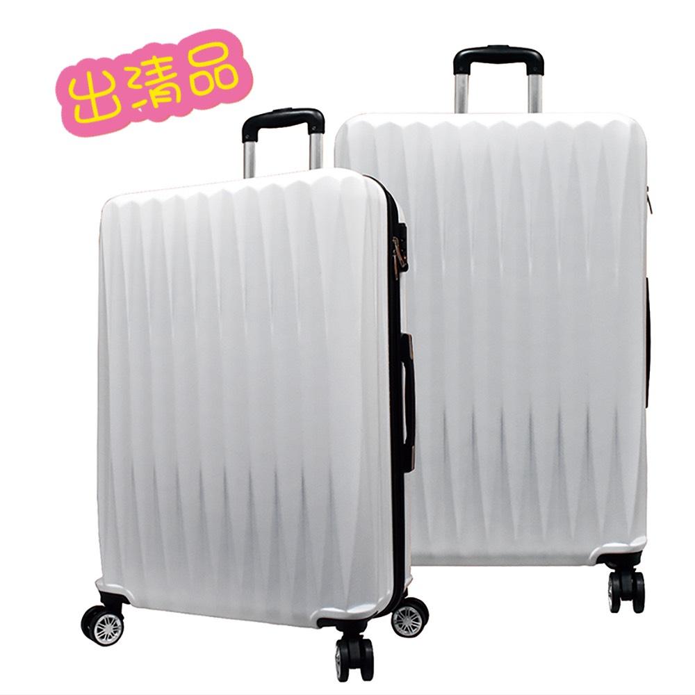 RAIN DEER 馬蒂司28吋ABS拉鍊行李箱/旅行箱-白色