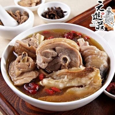 元進莊‧八珍雞 (1200g/份,共兩份)