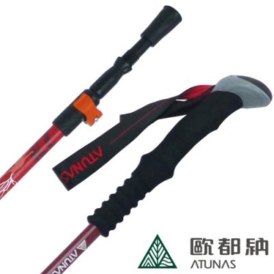 【ATUNAS 歐都納】直把碳纖維鋁合金三節伸縮快扣登山杖(135/62cm) A1WSBB04N火焰紅