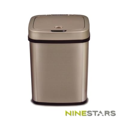 美國NINESTARS感應式掀蓋垃圾桶12公升 DZT-12-5 / 香檳金