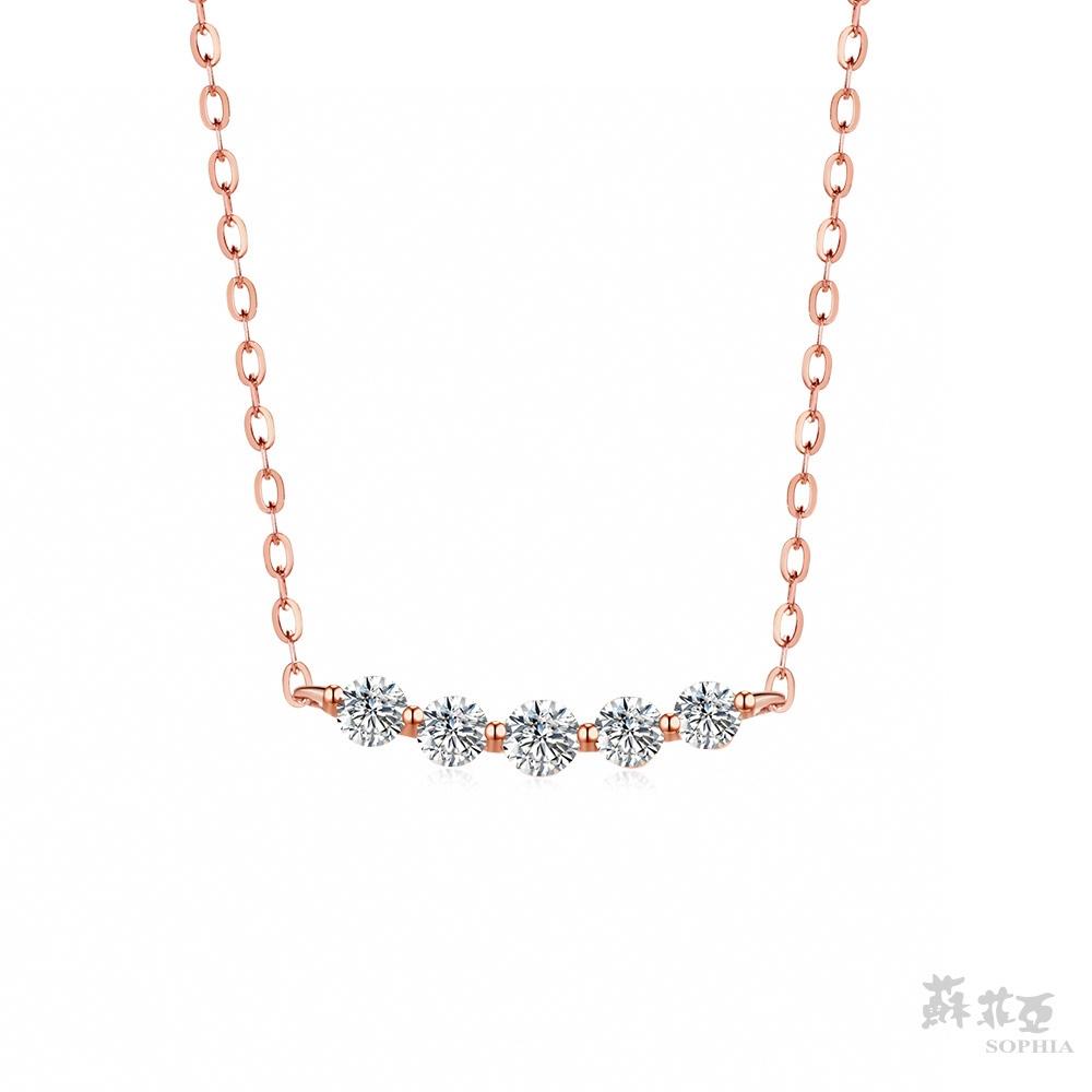 SOPHIA 蘇菲亞珠寶 - 伊蓮娜 0.26克拉 14K玫瑰金 鑽石項鍊