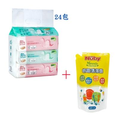 Nac Nac EDI超純水柔濕巾/80抽24入恐龍+Nuby 奶蔬清潔露補充包