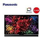 Panasonic國際 65吋 日本製 OLED 4K連網液晶電視TH-65FZ1000W