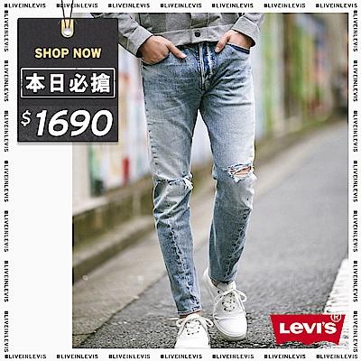 Levis 男款 上寬下窄 502 Taper牛仔褲 LEJ 3D褲 淺藍