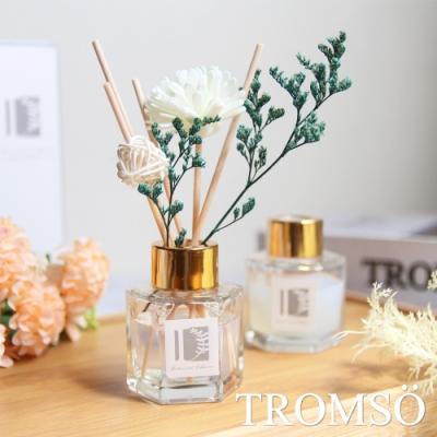 TROMSO淨白花舞50ml六角竹木精油香氛