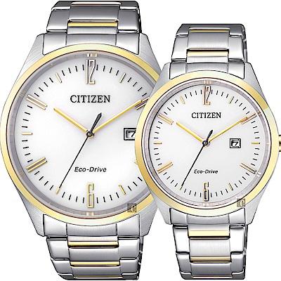 CITIZEN 星辰 Eco-Drive 光動能時尚對錶-白x金/42+34mm
